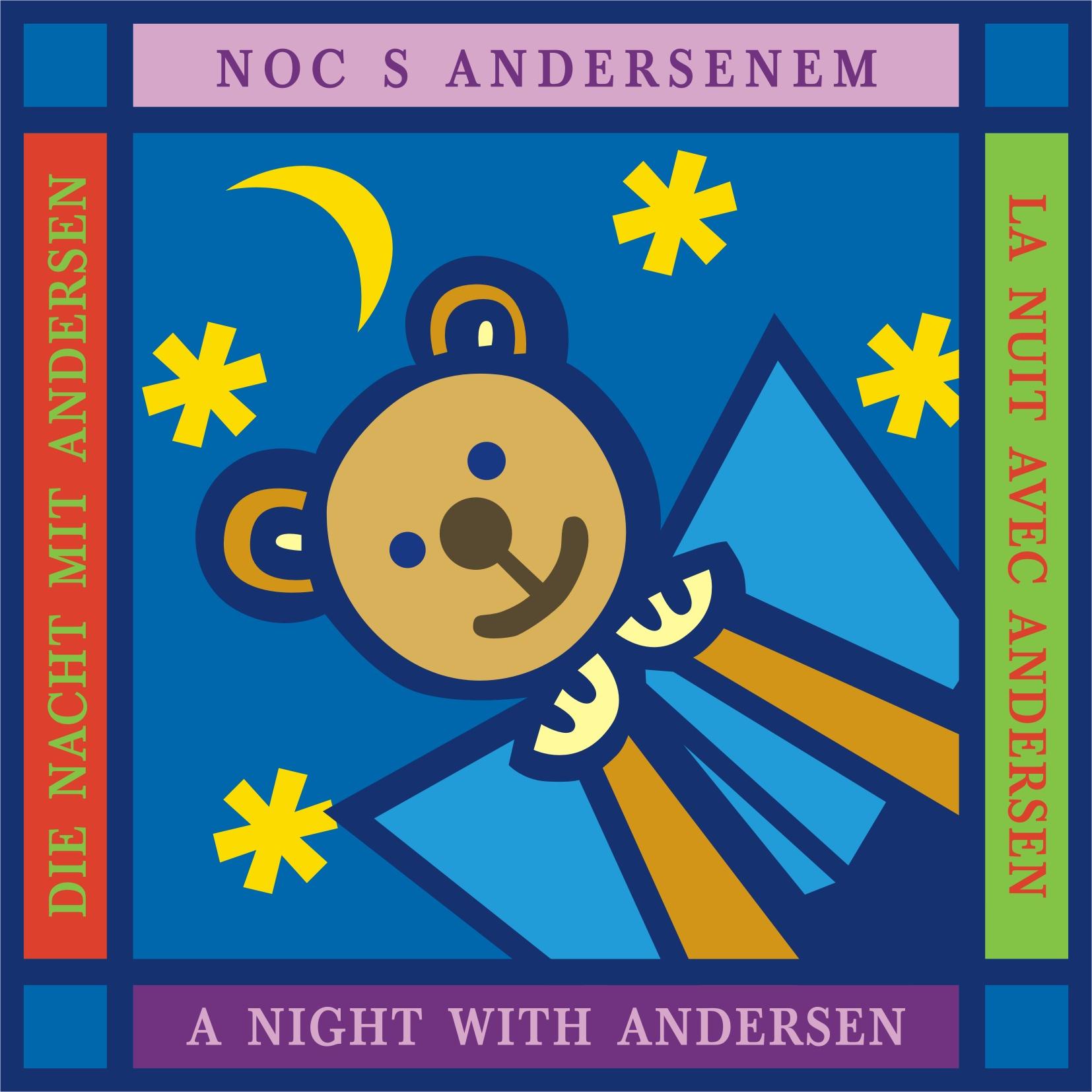 OBRÁZEK : nsa-logo.jpg